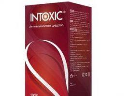 Intoxic farmacias, foro, avormin opiniones, precio, funciona, donde comprar, españa